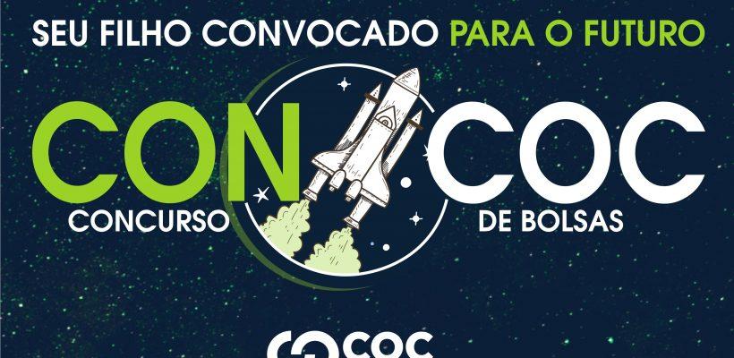 COC IMPERATRIZ ABRE AS INSCRIÇÕES PARA O CONCURSO DE BOLSAS 2020